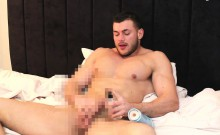 Warming Up On The Fleshlight Before Anal
